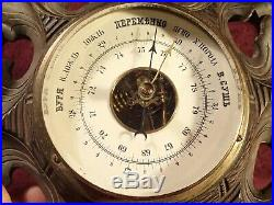 1800 / early 1900 THERMOMETER BAROMETER WELL CARVED WOOD IMPERIAL RUSSIA RUSSIAN
