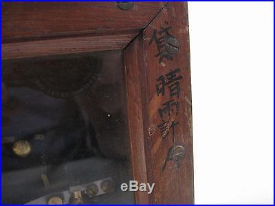 ANTIQUE NK CO JAPANESE WOODEN CASED BAROGRAPH BAROMETER WEATER STATION