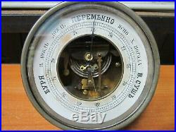 Antique Collectible Barometer Imperial Russian Empire measuring device